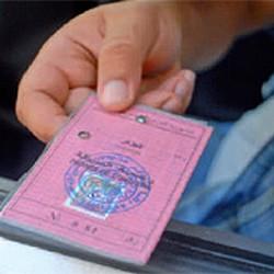 Les Algériens découvriront le permis à points à l'automne 01c-permis-algerien