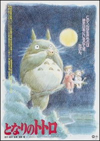 My Neighbour Totoro - poster