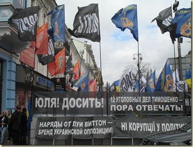 Kiev 006