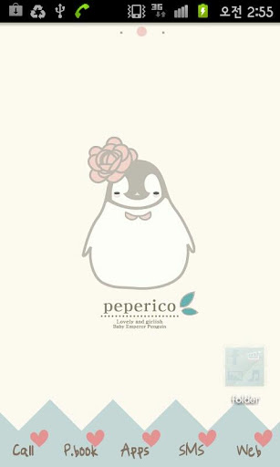 Pepe-flower Go Launcher theme