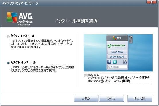 avg2012_03