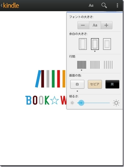 android_kindle