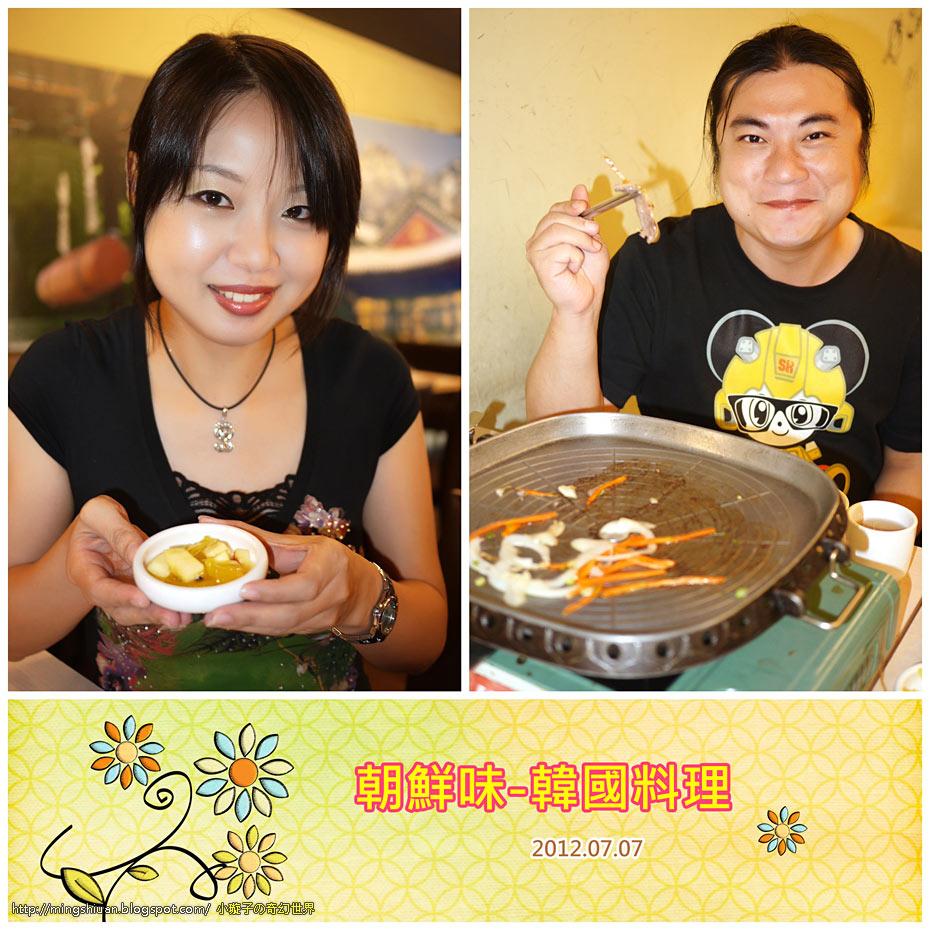 20120707_food01.jpg