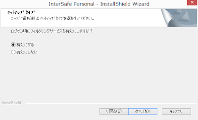 intersafe07.PNG