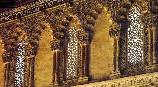 sinagoga_transito_sala_oracion_toledo_t4500529.jpg_1306973099