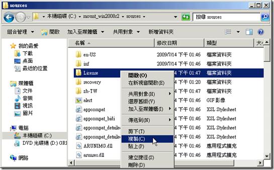 license_copy