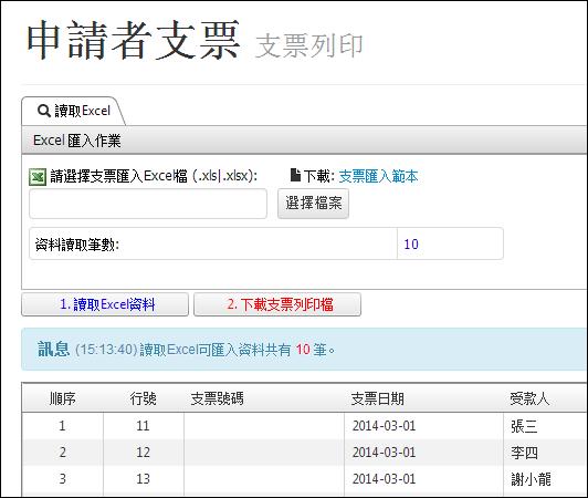 Check WebForm