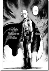 ONE PUNCH MAN/SAITAMA'S ANGER
