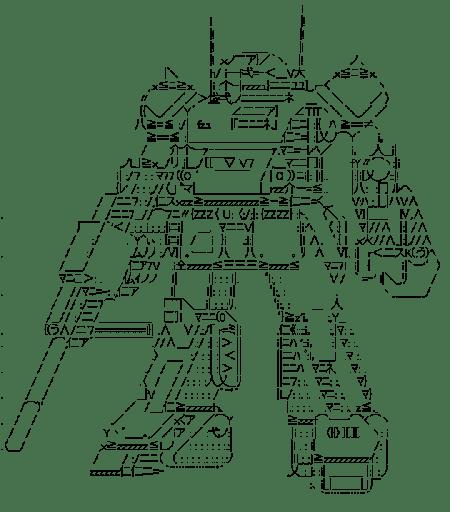 ラビドリードッグ (装甲騎兵ボトムズ)