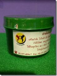 Jual Ayam Bangkok Birma / Burma Vietnam Saigon Import dan Ayam Aduan