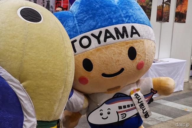 Japanese WTF Mascot