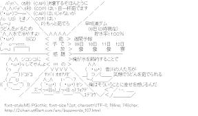 [AA]Udon-ken (Buzzwords 2012)