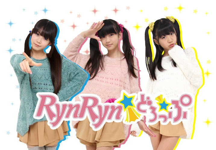 RynRyn Drop – Ikiru Tenshi