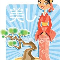 japoneses-mulher-ficar_~015c0205ll.jpg