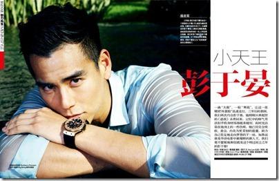 Eddie Peng Bazaar Apr 2013 02