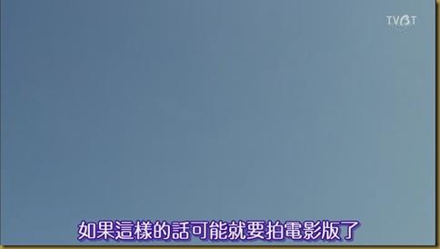 日菁-勇者義彥與魔王城-12end[(047208)21-47-04]