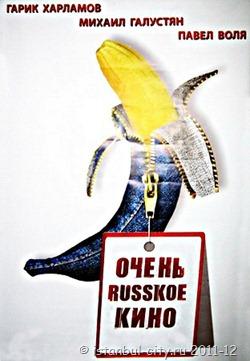 Русские фильмы, мультики, сериалы и программы в Стамбуле: качаем бесплатно