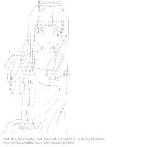 [AA]Toshinou Kyoko (Yuruyuri)