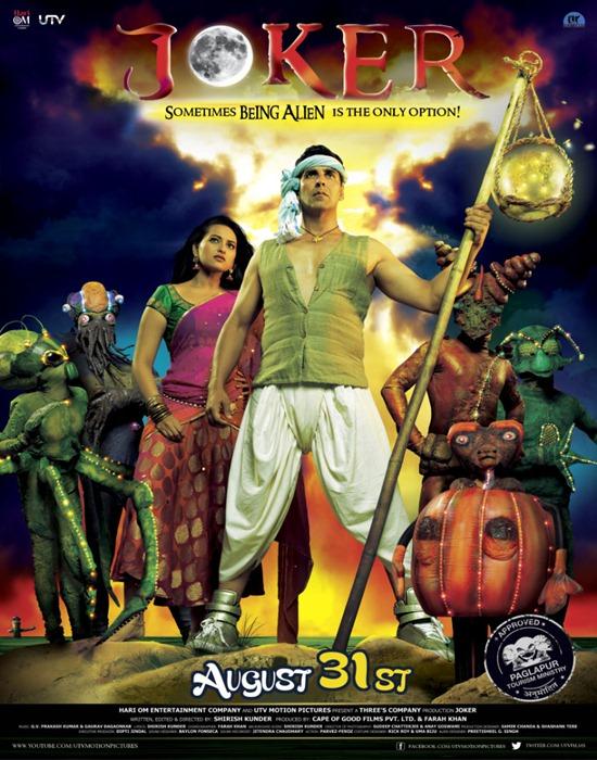 Watch Online Movie Joker HD Video Song Kafirana Akshay, Sonakshi, Chitrangda