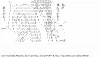 TwitAA 2014-02-14 17:08:17