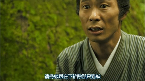 TSG-貓侍-01.mp4_001456.725