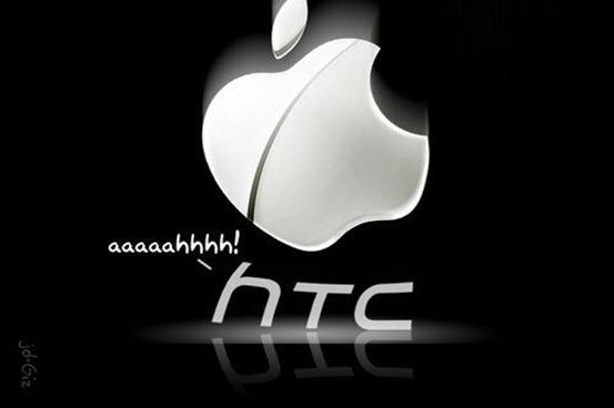 htccontre attaque apple