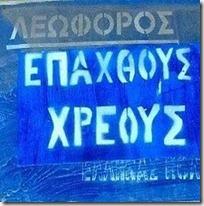 xreos_6
