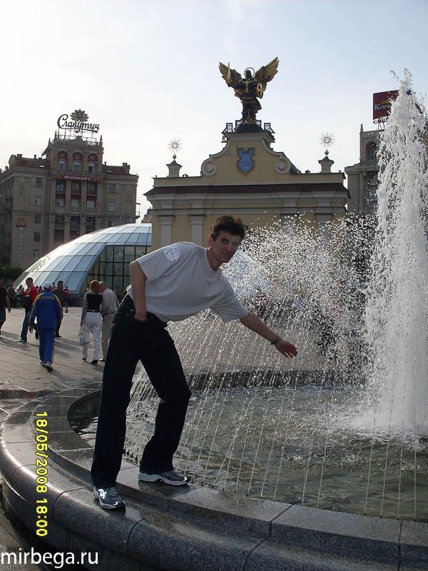 Фотографии. 2008. Киев - 87