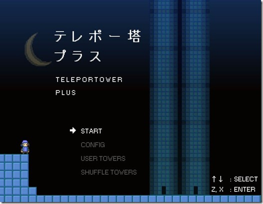 Teleportower Plus 2011 full version (3)