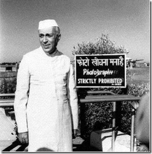 Unseen-Pictures-National-Leaders-India-5