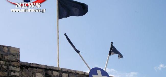 Μαύρες σημαίες, κλείσιμο εθνικών δρόμων και απεργία πείνας για το «Αθηνά» στο Μεσολόγγι.