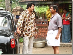 mammooty and jagathi in vencile vyapari
