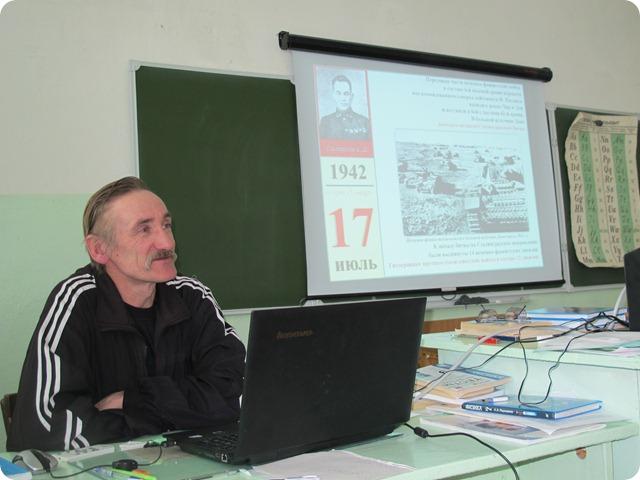 Сталинградская битва 013