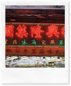 Hong Kong1 (4)