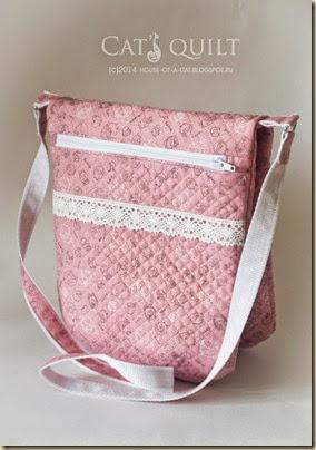 двойная-сумка-спереди