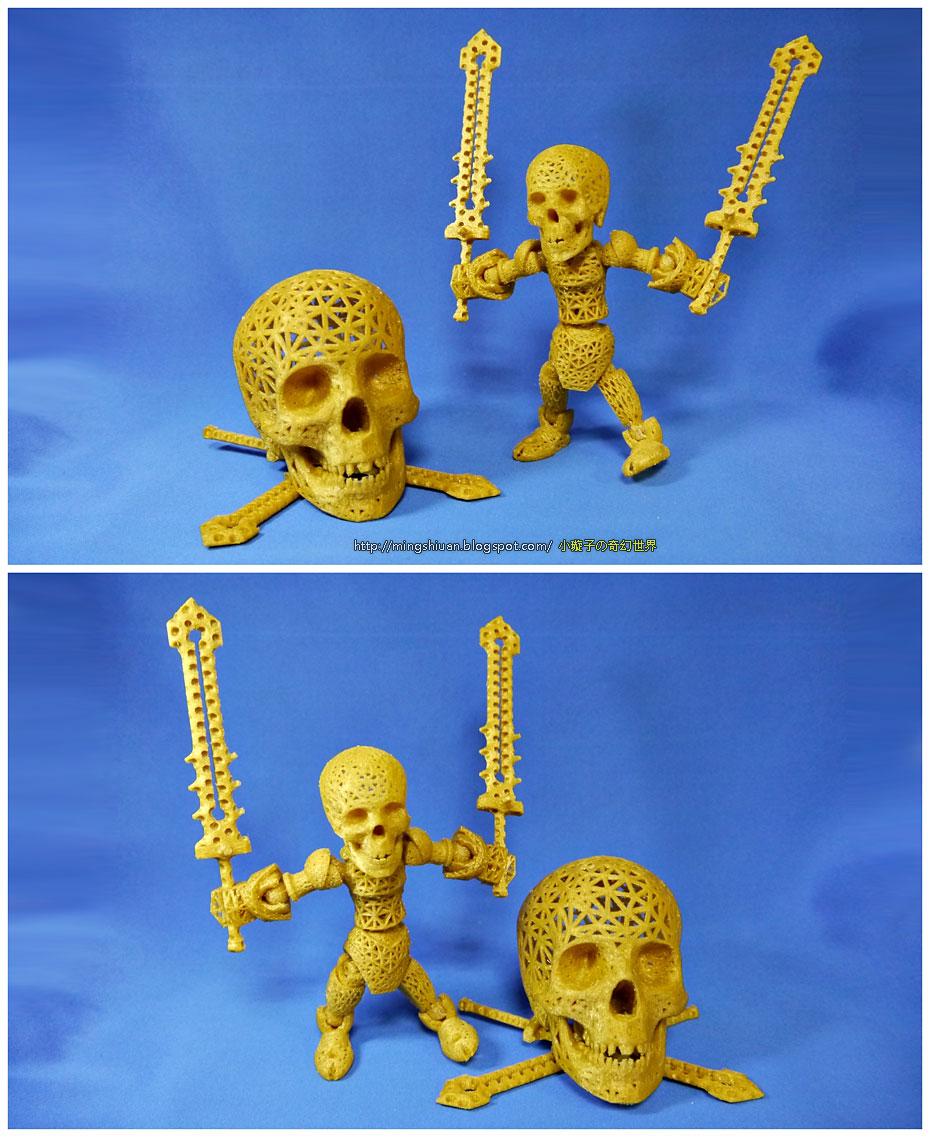 2014Halloween-skull-lamps21.jpg