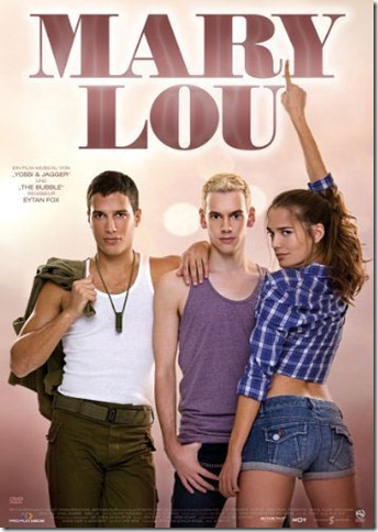 mary-lou-cover
