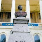 Памятник Игнатию Шевченко в Николаеве