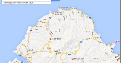 你可以在 Google Maps 地圖上解決的 20 種約會旅行問題