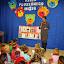 Dzień Pluszowego Misia - impreza integracyjna 25 lis 2014