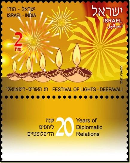 Israel India 1
