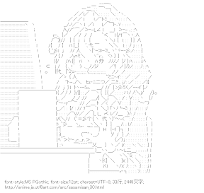 [AA]月読鎖々美 PC (ささみさん@がんばらない)