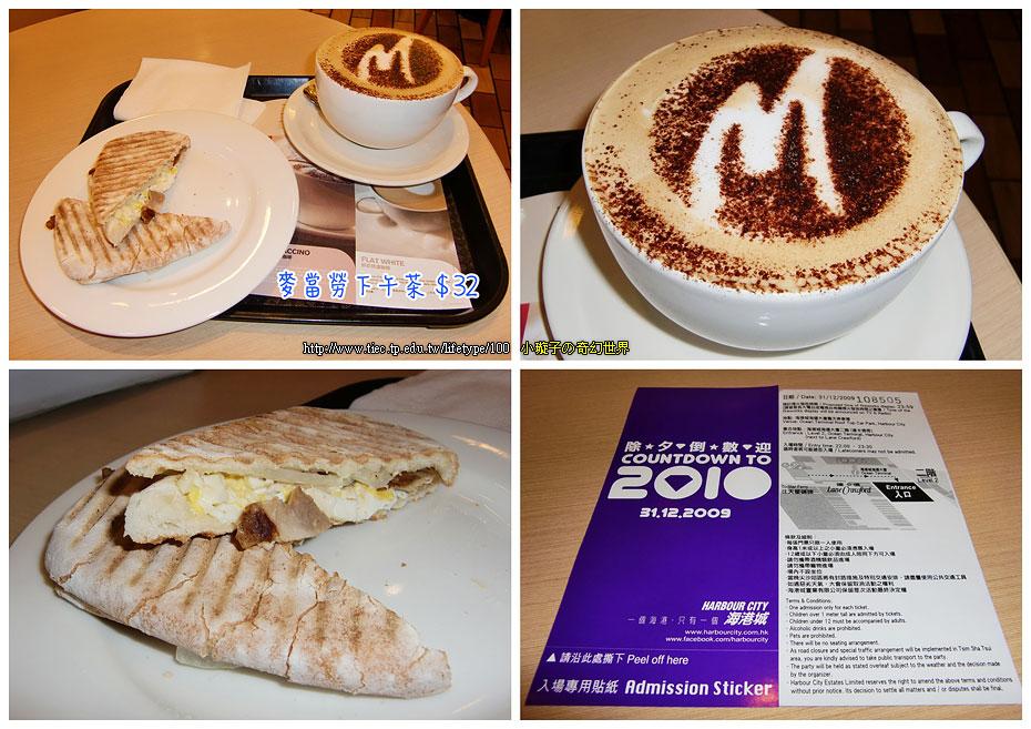 20091231hongkong11.jpg