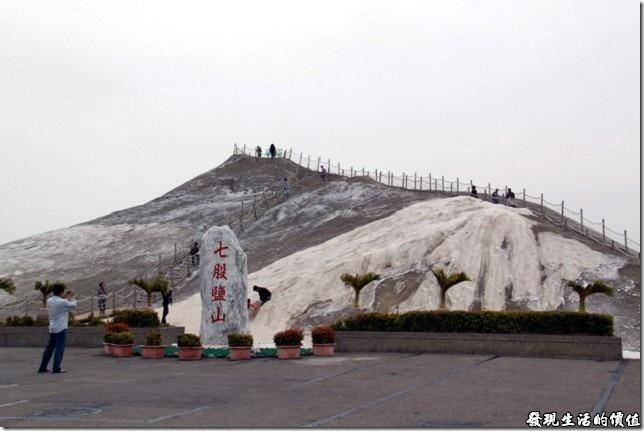 台南-七股鹽山