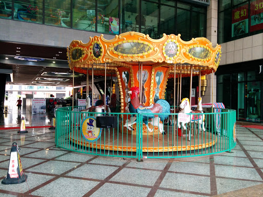Carousel of Kinghua City