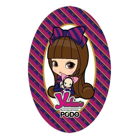 Yeolume logo