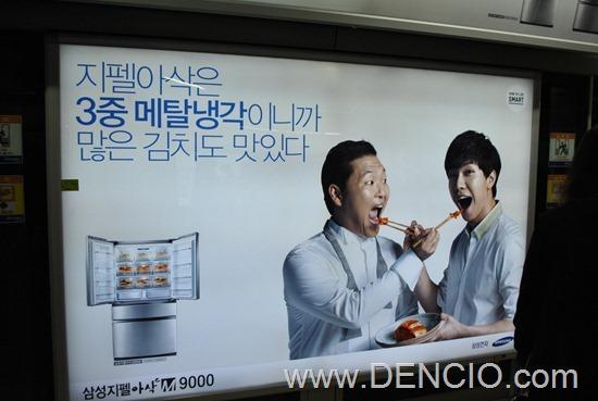 Psy Billboard