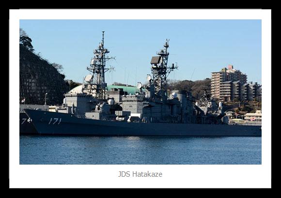 JDS Shimakaze DD-172