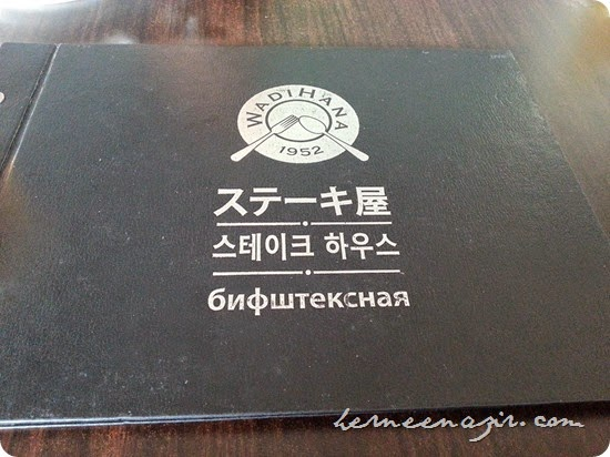 20141019_150816