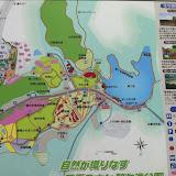 鞍ヶ池公園 園内マップ
